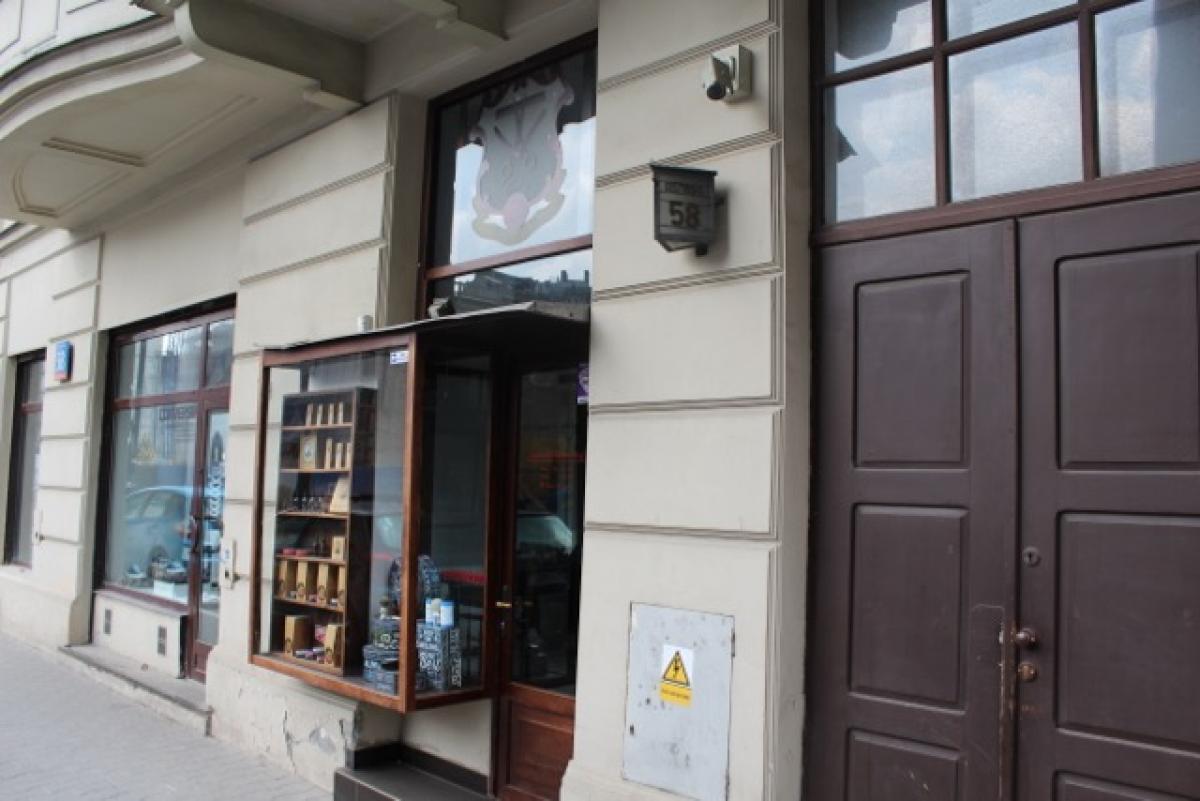 Rostowski Barber Shop Barbers Warschau Image 1